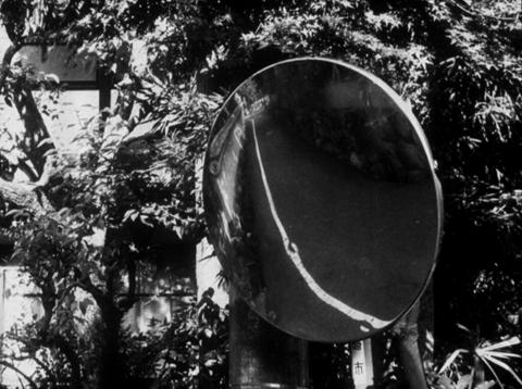 miroir1.jpg