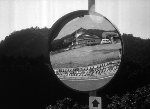 miroir4.jpg