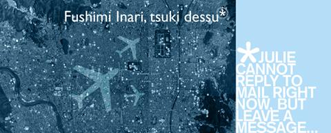 fushimi.jpg